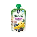 Gerber 2nd Foods Organic Fruit & Grain - Banana, Blueberry & Blackberry Oatmeal <br> 3.5 oz - Case of 12